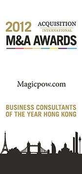 2012 Business Consultants of the Year